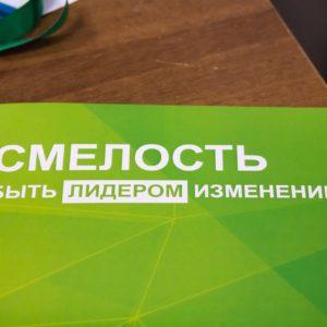 фото Тверь в ожидании гражданского форума
