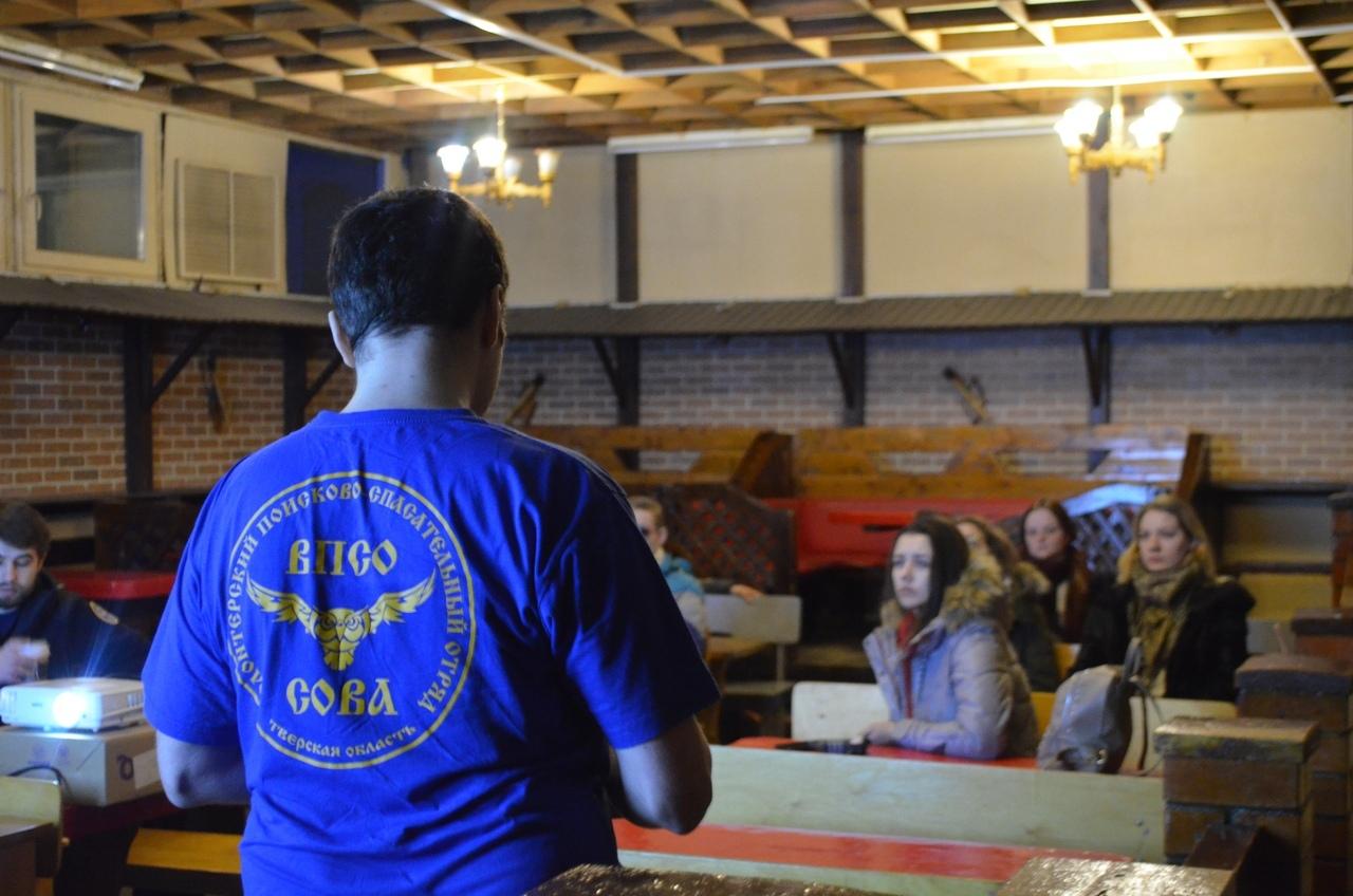 """Волонтеры ВПСО """"Сова"""" проведут открытую встречу для всех желающих"""