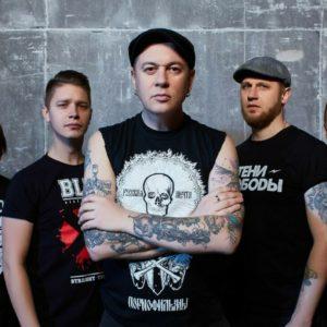 фото Группа «Тараканы!» даст долгожданный концерт в Твери