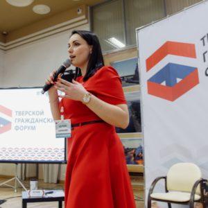 фото В Твери подвели итоги гражданского форума