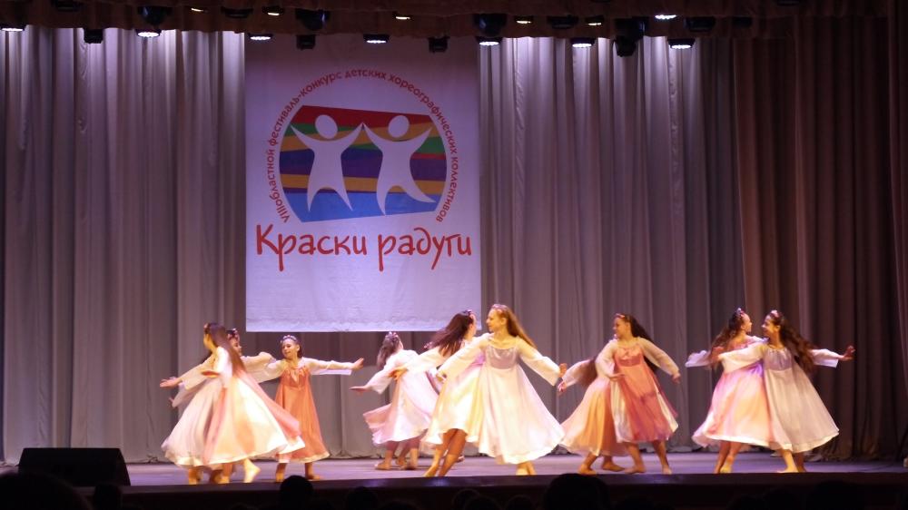 Областной конкурс детских хореографических коллективов пройдет в тверском регионе в 9 раз