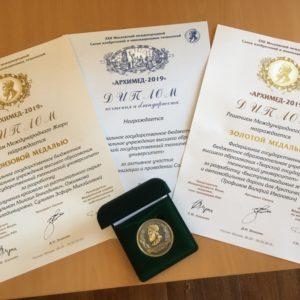 фото Разработки ученых ТвГТУ получили золотую и бронзовую медали международного салона «Архимед»