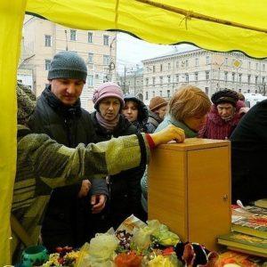фото Волонтеры проведут в Твери благотворительную ярмарку