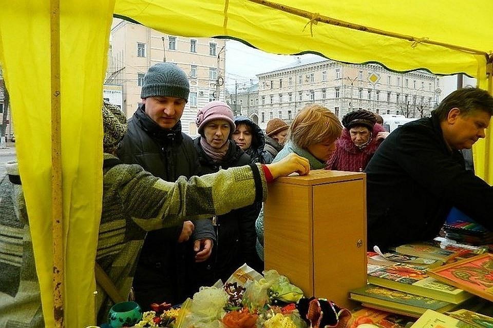 Волонтеры проведут в Твери благотворительную ярмарку