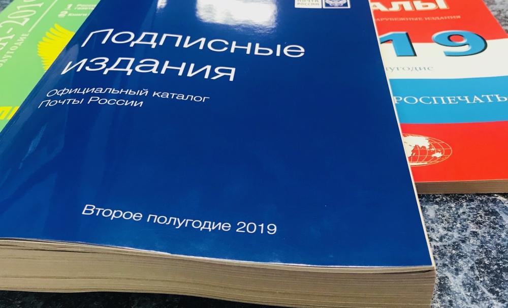 В период подписной кампании тверичи получат скидку более чем на 25000 изданий