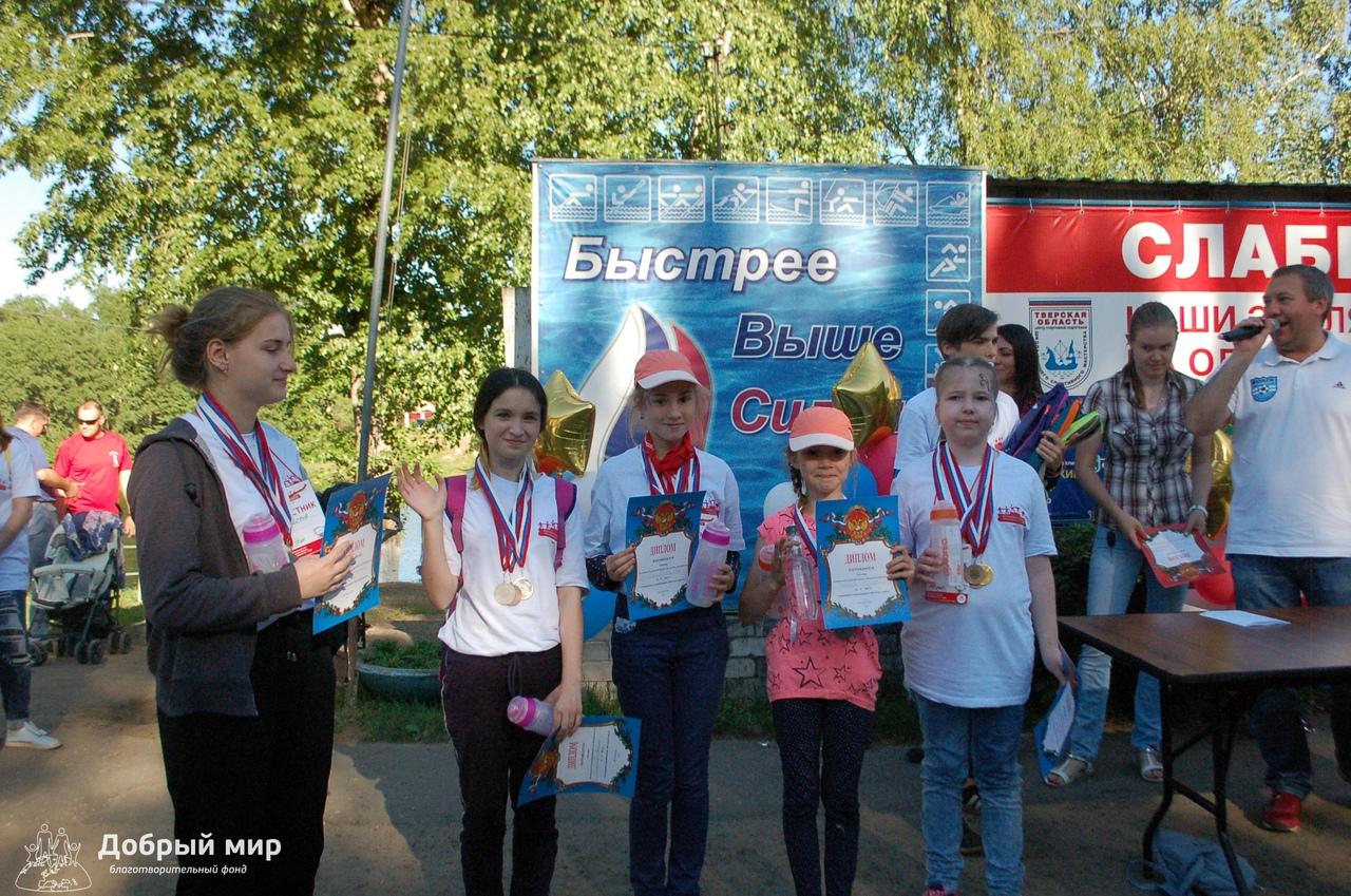 Стартовал прием заявок на участие в региональном этапе Всемирных детских игр победителей