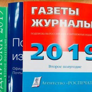 фото 16 мая в Тверских отделениях Почты России стартует Всероссийская декада подписки