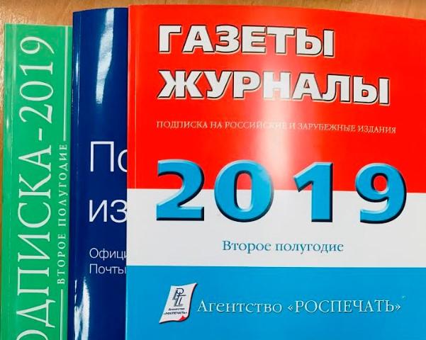 16 мая в Тверских отделениях Почты России стартует Всероссийская декада подписки
