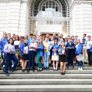фото Участники «Живой классики» из Тверской области покоряют «Артек»