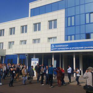 фото Дата-центр на площадке Калининской АЭС введен в опытную эксплуатацию