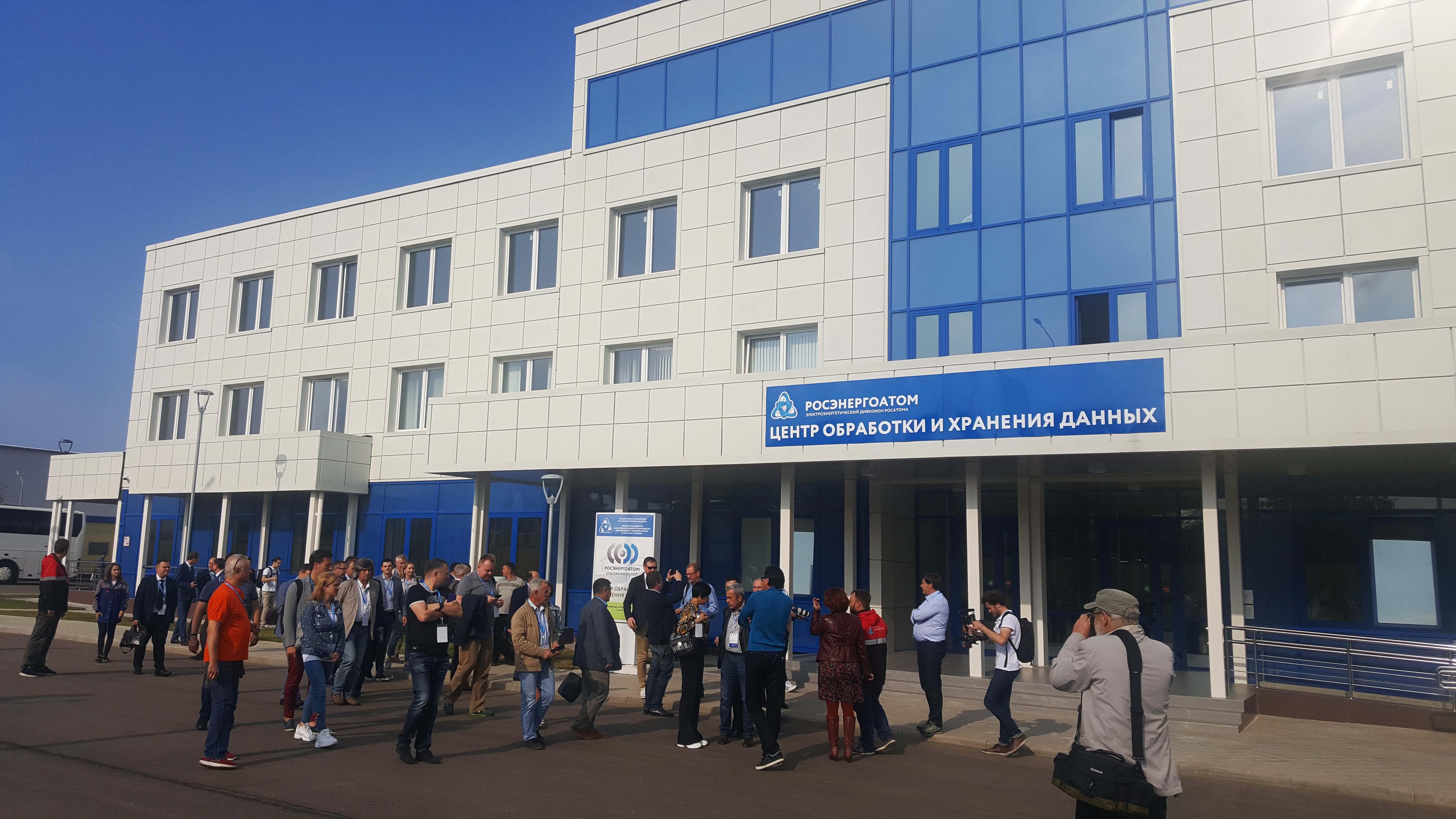 Дата-центр на площадке Калининской АЭС введен в опытную эксплуатацию