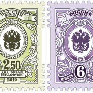 фото В Твери появился седьмой выпуск «стандартных» марок