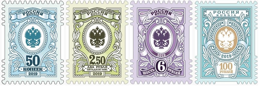 В Твери появился седьмой выпуск «стандартных» марок