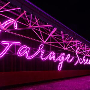 фото Музей «Гараж» проводит конкурс на архитектурную концепцию летнего кинотеатра Garage Screen 2020 года