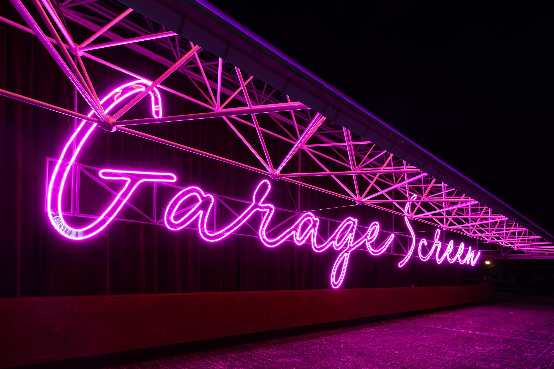 Музей «Гараж» проводит конкурс на архитектурную концепцию летнего кинотеатра Garage Screen 2020 года