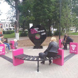фото Новые арт-площадки украсили парки Твери и Вышнего Волочка