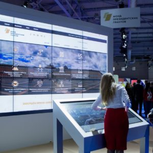 фото На второй конкурс президентских грантов 2019 года представлено 9073 проекта, в том числе из Тверского региона