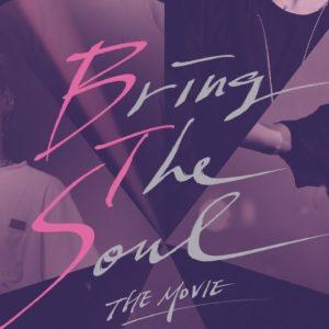 "фото Тверичи увидят концерт ""BTS: BRING THE SOUL: THE MOVIE"" на большом экране"