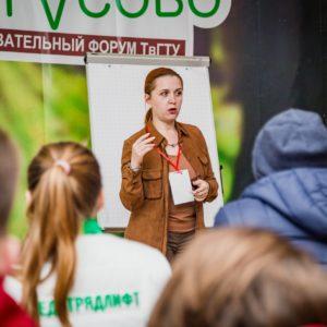 """фото Завершился ежегодный образовательный форум """"Протасово"""""""