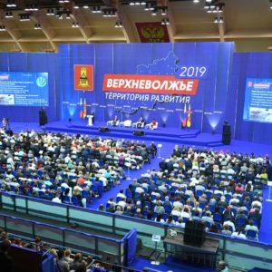 фото «Ростелеком» обеспечил высокоскоростным интернетом региональный форум «Верхневолжье-2019»