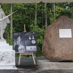 фото На трассе М-11 «Москва – Санкт-Петербург» создадут мемориал героям Великой Отечественной войны