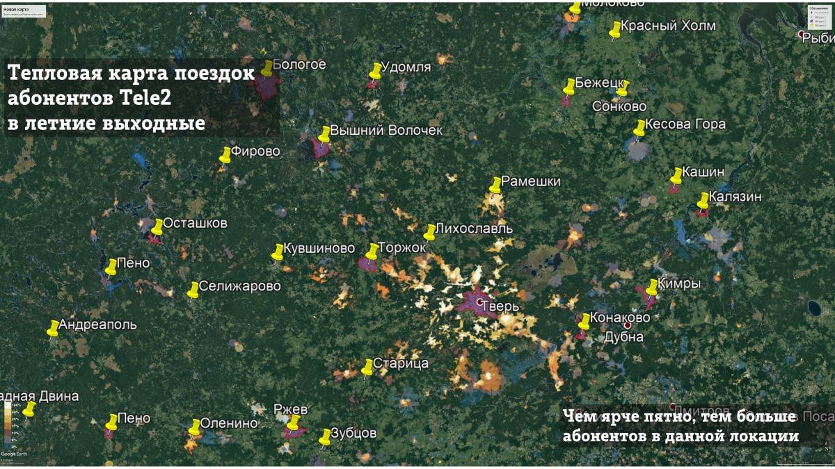 Стали известны самые популярные места отдыха в Тверской области