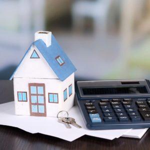 фото Банк Дом.РФ в Твери снизил ставки по ипотеке
