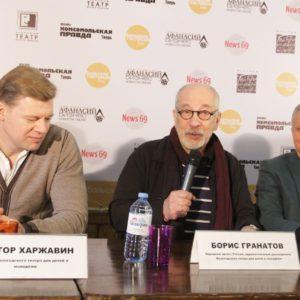 фото В Тверь с гастролями приехал Вологодский театр для детей и молодёжи