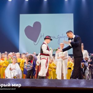 фото В Твери пройдет благотворительный концерт особенных детей