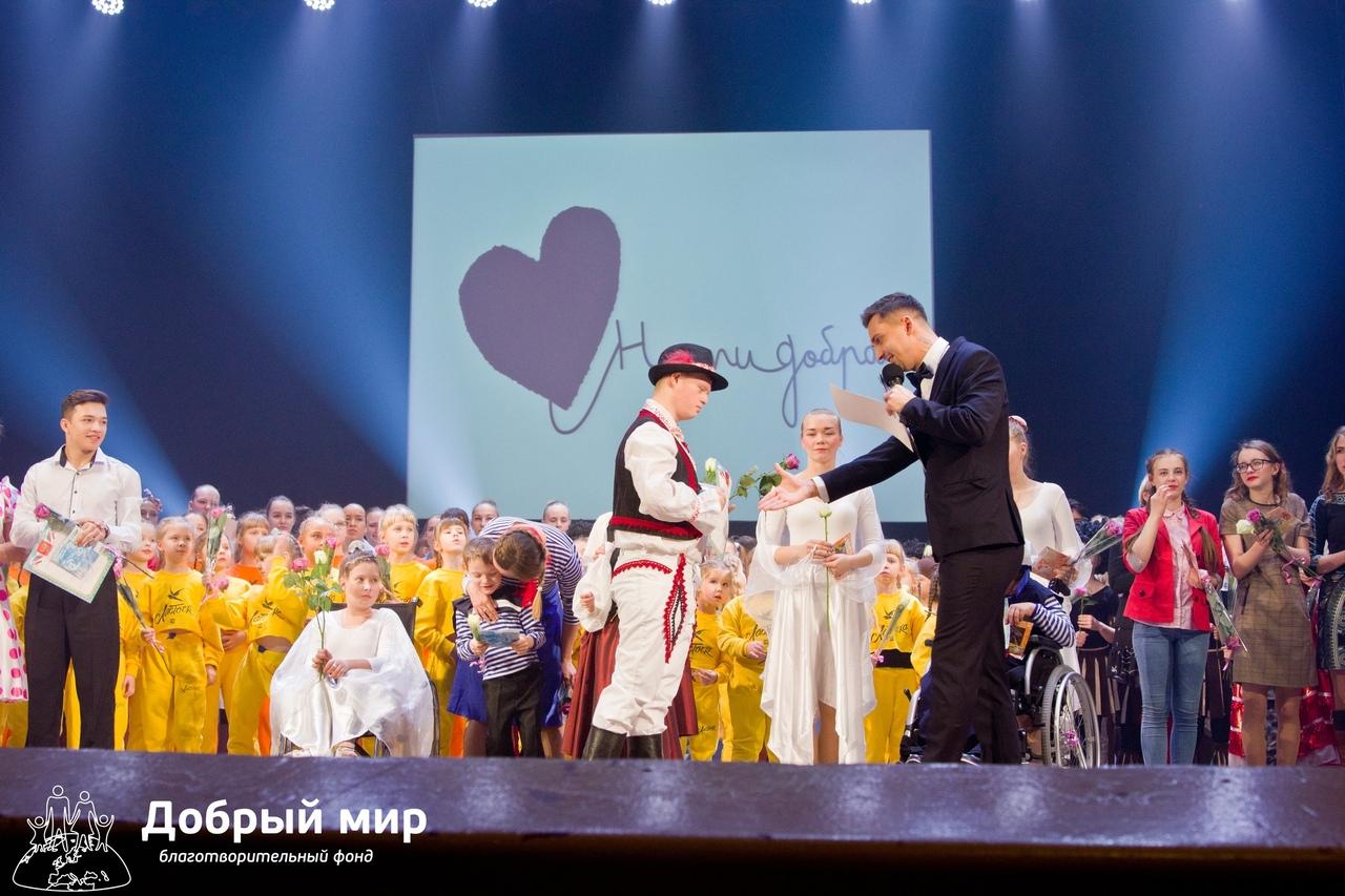 В Твери пройдет благотворительный концерт особенных детей