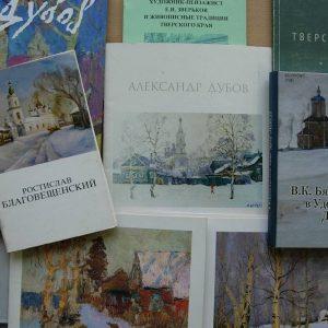 фото Зима в творчестве тверских художников