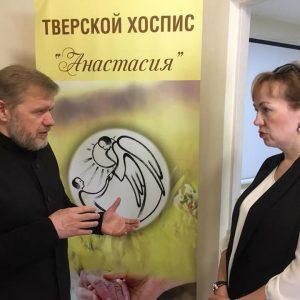 фото Тверской хоспис «Анастасия» стал победителем регионального этапа Всероссийского конкурса «Лучший социальный проект года»