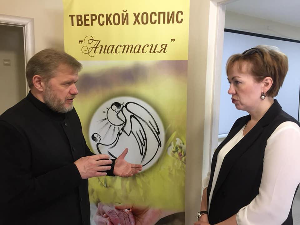 Тверской хоспис «Анастасия» стал победителем регионального этапа Всероссийского конкурса «Лучший социальный проект года»
