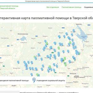 фото В Тверской области появилась интерактивная карта паллиативной помощи