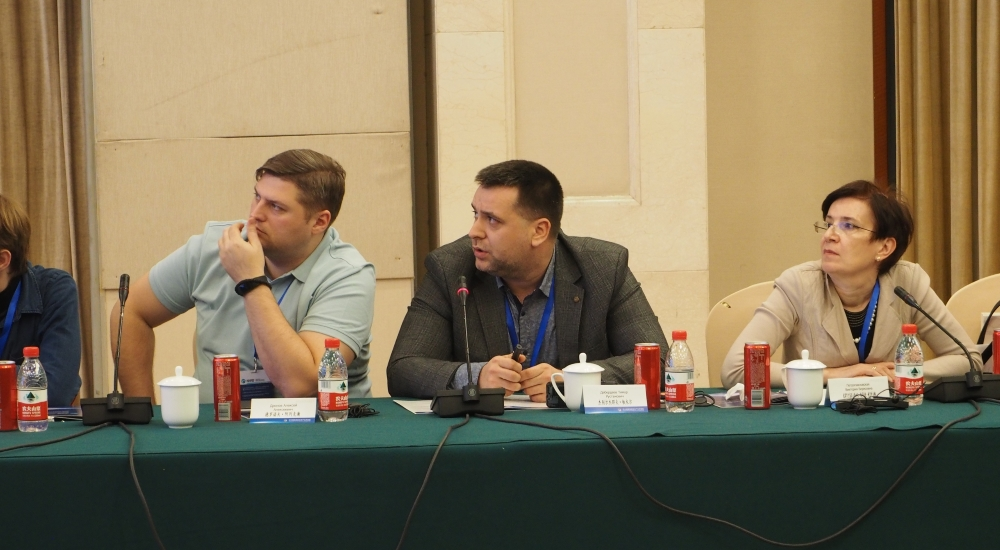 Доцент и профессор ТвГТУ выступили с докладами на международном форуме в Китае