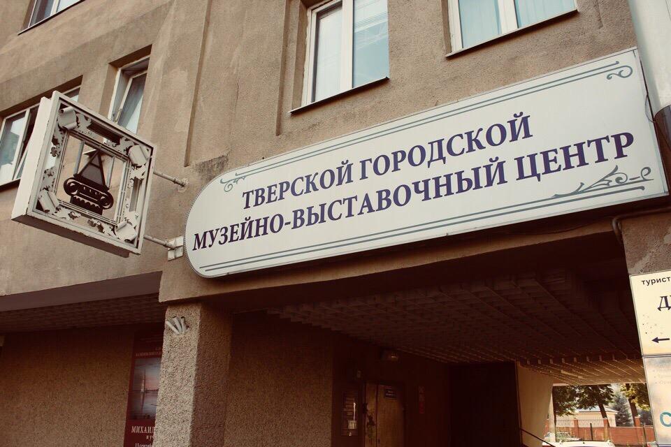 """На выставке """"Арт-прорыв"""" тверичи смогут приобрести работы участников художественного объединения """"Перекресток"""""""