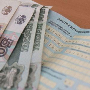 фото В Тверской области выплаты по больничному можно получить на почте