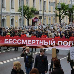 """фото Акция """"Бессмертный полк"""" в Тверском регионе пройдет в онлайн-режиме"""