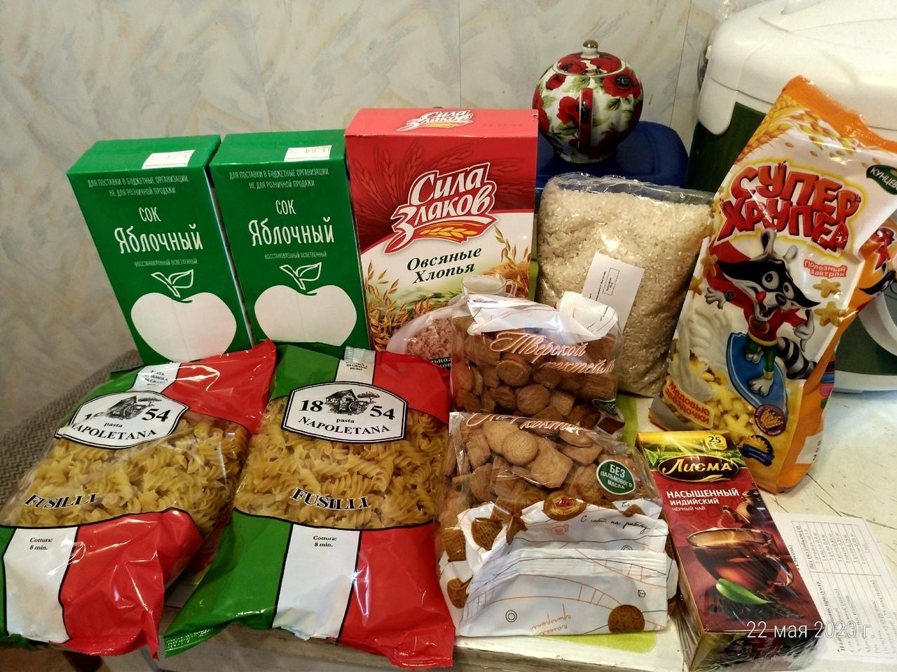 В Твери продолжается выдача продуктовых наборов школьникам
