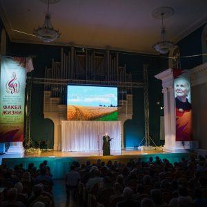 фото В Тверской филармонии пройдет II Всероссийский фестиваль-конкурс народно-певческого искусства «Факел жизни»
