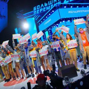 фото Победителями Всероссийского конкурса «Большая перемена» стали 4 школьника из Тверской области