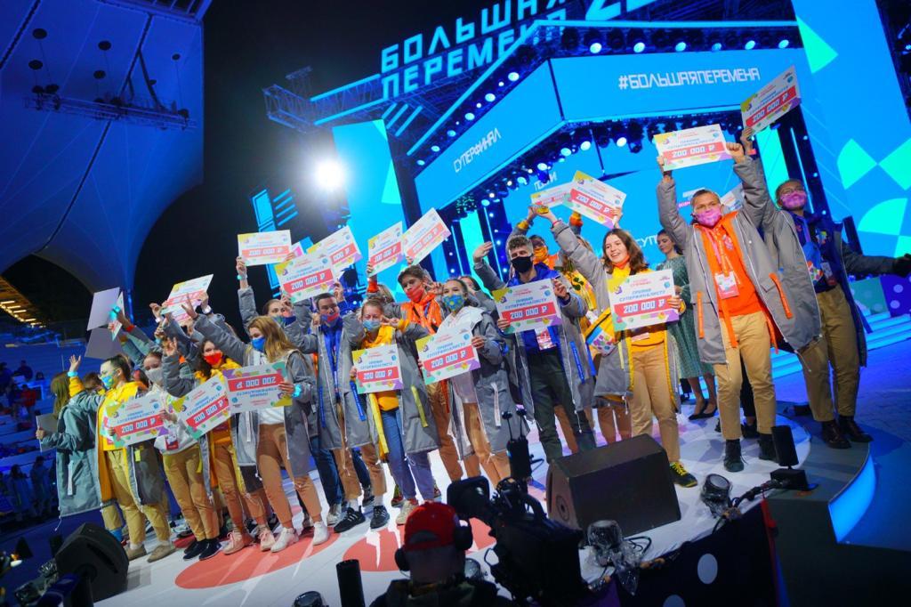 Победителями Всероссийского конкурса «Большая перемена» стали 4 школьника из Тверской области