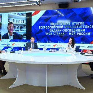 фото Тверская область вошла в число победителей Всероссийской просветительской онлайн-экспедиции «Моя страна – моя Россия»