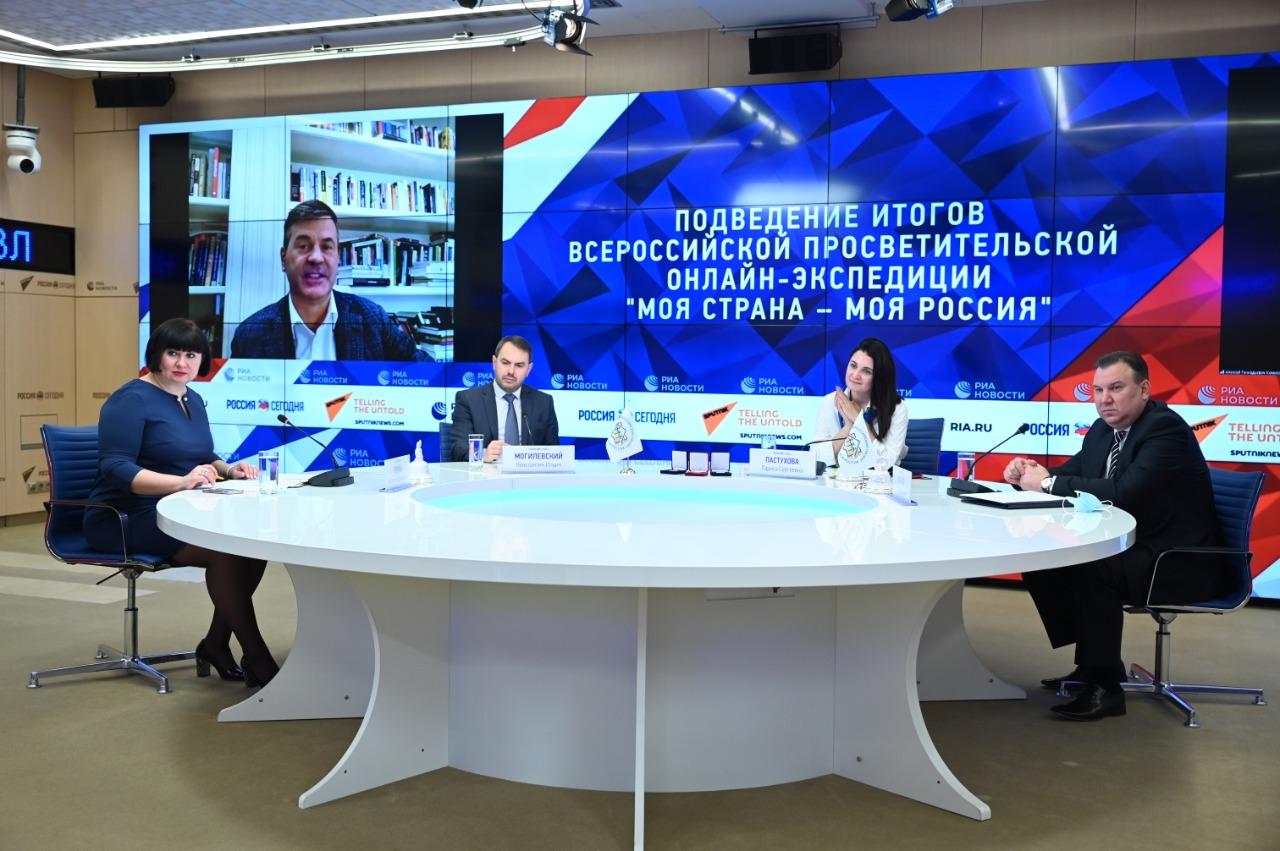 Тверская область вошла в число победителей Всероссийской просветительской онлайн-экспедиции «Моя страна – моя Россия»
