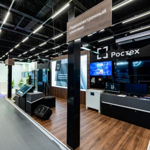 фото Российский Siemens: Ростех создает суперхолдинг по электронике. Генеральным директором станет Сергей Сахненко