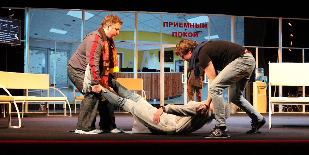 «Мама, я такое понял»: премьера «Весов» в Тверском театре драмы