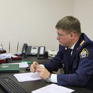 фото Тверской следственный комитет проведет онлайн-прием граждан по защите прав предпринимателей