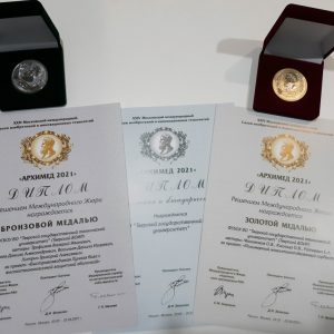 фото Разработки ТвГТУ получили золото и бронзу Международного салона «Архимед»