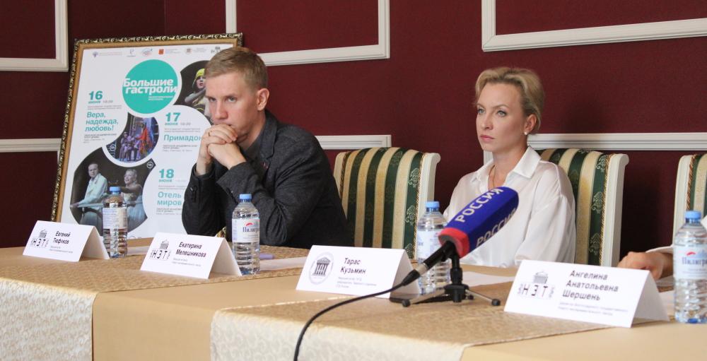 Представители НЭТа рассказали о гастролях театра в Твери