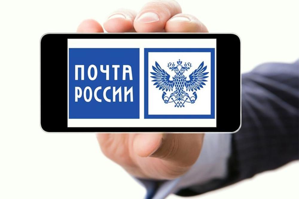 Почта России предлагает жителям Тверской области заменить бумажные извещения электронными